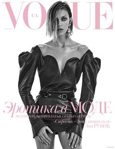 Anja Rubik featured on the Vogue Ukraine cover from February 2017