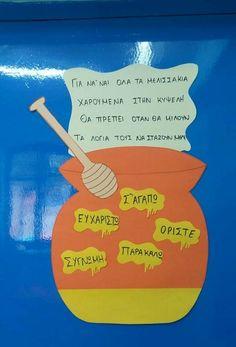 Kindness Activities, Kindergarten Activities, Activities For Kids, Art Classroom, Classroom Organization, Classroom Management, School Murals, Tips & Tricks, Primary School