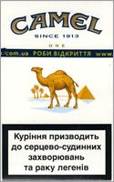 Camel One Cigarettes 10 cartons-price:$150.00 ,shopping from the site:http://www.cigarettescigs.com