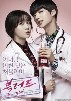 Blood / 2015 / Güney Kore / Online Dizi İzle - Yeppudaa