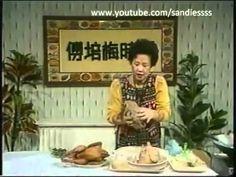 Pei Mei | Wind Chicken