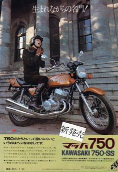 """1972 Kawasaki 750 ad """"The widow maker"""" Motorcycle Posters, Retro Motorcycle, Motorcycle Bike, Kawasaki Classic, Motorcycle Manufacturers, Japanese Motorcycle, Kawasaki Motorcycles, Transporter, Classic Bikes"""