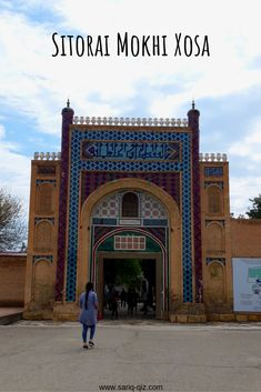 """Sitorai Mokhi Xosa"" is the summer palace of the last Emir of Tower Building, Summer Palace, Water Tower, Silk Road, Central Asia, 15th Century, More Pictures, Mosque, Old Things"