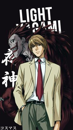 49 Ideas For Wall Paper Anime Death Note Lights I Love Anime, Me Me Me Anime, Anime Guys, Manga Anime, Anime Art, Death Note デスノート, Death Note Light, Poster Manga, Anime Character Names