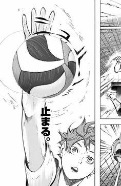 がじゅまる*多趣味チャンネル HQ 鬼滅 ヒロアカ ユーリ 弱ペダ (@gajuuuumaru) さんの漫画   196作目   ツイコミ(仮) Wallpaper W, Haikyuu Wallpaper, Manga Art, Anime Art, Poster Anime, Otaku Room, Manga Covers, Manga Illustration, Anime Sketch