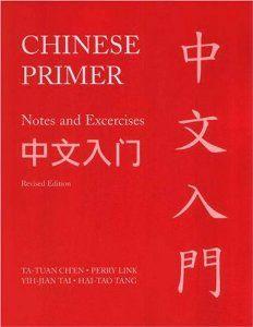 Chinese Primer (GR): Chinese Primer: Notes and Exercises (GR) (Princeton Language Program: Modern Chinese): Ta-tuan Chen, Perry Link, Yih-jian Tai, Hai-tao Tang: 9780691096018: Amazon.com: Books