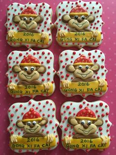 Chinese New Year cookies 2016