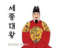 "Korea king  ""King sejong the great."" 세종대왕   Hunminjeongeum, the original Hangul, should be the greatest out of King Sejong's so many accomplishments."