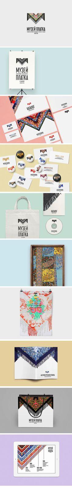 Логотип и фирменный стиль для Музея платка в городе Павловский посад, Вова Лифанов