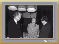 December 2, 1975 Chairman Mao Zedong Meets with US President Ford.