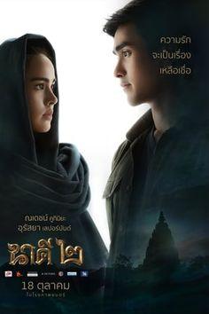 download film harry potter sub indo dunia21