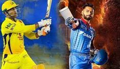 डिजिटल डेस्क, मुंबई। वानखेड़े स्टेडियम में शनिवार रात को गुरु और चेले के बीच टकराव देखने को मिलेगा। महेंद्र सिंह धोनी, जो अपने करियर के आखिरी मोड़ पर हैं और पिछले साल अंतरराष्ट्रीय क्रिकेट से संन्यास लेने के बाद से केवल चेन्नई सुपर किंग्स (CSK) के लिए खेल रहे हैं, दिल्ली कैपिटल्स (DC) के खिलाफ तीन बार की चैंपियन टीम का नेतृत्व करेंगे। डीसी की टीम ऋषभ पंत की कप्तानी खेल रही है, जो भारत के फर्स्ट च्वाइस विकेटकीपर के रूप में धोनी के उत्तराधिकारी माने जा रहे हैं। पंत ने अतीत में कहा है कि वह…