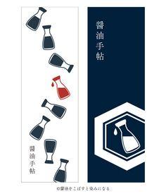 Japanese graphic design - Soy source handbook