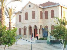 The Bedouin school in Old Beersheba
