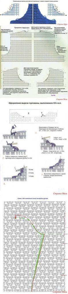 Как правильно убавлять и расширять вязаное полотно ( Уроки и МК по ВЯЗАНИЮ) | Журнал Вдохновение Рукодельницы // natalia igochewa