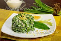 Весенний салат из черемши и крапивы - очень необычный и полезный рецепт
