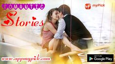 Romantic Stories, Quotes Love Stories, True Couple Love Stories read online from your android mobile phone.   to click mypick app and enjoy fun of life - http://appmypick.com/