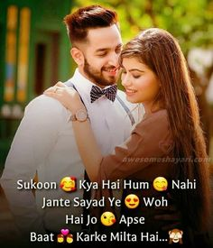Love you 😇❤️ loveforever love lovequotes sayrilovers faisusquad❤️ teamhk faizfa addy addylovers fashion fashionweek happybirthday feelings Love Sayings, Cute Quotes For Girls, Funky Quotes, Love Song Quotes, First Love Quotes, Love Picture Quotes, Love Husband Quotes, Beautiful Love Quotes, Love Quotes In Hindi