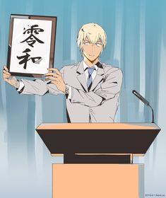 Canon Ship, Amuro Tooru, Last Man Standing, Ayato, Kaneki, Conan, Detective, Anime, Comics