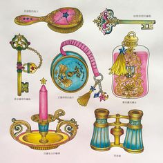 The Time Chamber A Magical Story And Colouring Book Von Daria Song Amazonde Dp 1785032100 Refcm Sw R Pi 0tPLwb1G6DA41