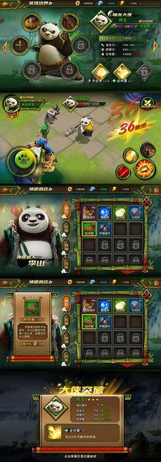 看功夫熊猫3有感,借题材随手练习