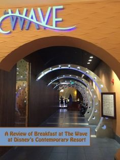A Review of Breakfast at The Wave…of American Flavors