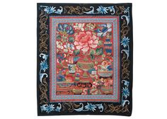 Hey, I found this really awesome Etsy listing at https://www.etsy.com/listing/181032130/14-x-17-antique-chinese-silk-hand