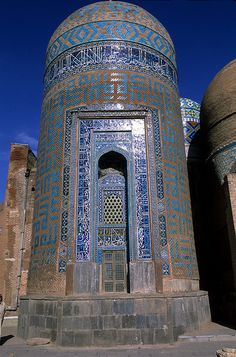 Sheikh Safi al-Din Khānegāh and Shrine Ensemble (Persian: مجموعه آرامگاه و خانقاه شیخ صفی الدین‎) is the tomb of Sheikh Safi-ad-din Ardabili located in Ardabil, Iran. In 2010, it was registered on the UNESCO World Heritage List