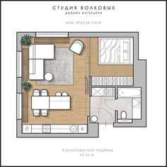It might need some storage built over some areas. Washer drier could fit into the entryway closet. Small Apartment Plans, Apartment Layout, Apartment Design, Tiny House Cabin, Small House Plans, House Floor Plans, Tiny Spaces, Small Apartments, Modern Tropical House