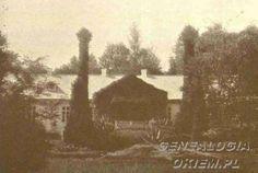data: 1911-00-00 miejsce: Rajca, pow nowogródzkiPałace, dwory, dworki - Rajca - Wyszukiwarka genograficzna