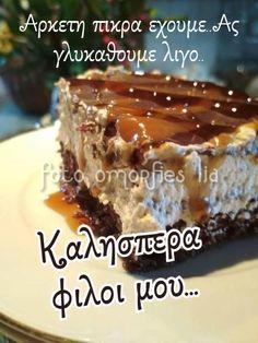 Greek, Desserts, Food, Tailgate Desserts, Deserts, Essen, Postres, Meals, Dessert