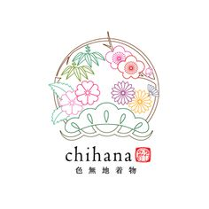 色無地着物 千花 chihanaのロゴマーク、というか紋かな。 オーダーメイドで作り上げていく着物のお店で