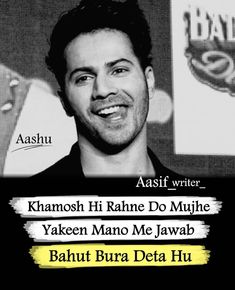 Khamosh hi rahne do mujhe Yakeen mano me jawab Bahut bura deti hu Bad Words Quotes, Motivational Picture Quotes, Boy Quotes, Funny Quotes, Work Attitude Quotes, Attitude Status Boys, Girl Attitude, Luck Quotes, Status Quotes