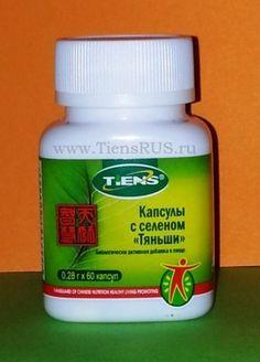 БАД Капсулы с селеном «Тяньши» 0,28г. Х 60 капсул Биологически активная добавка, восполняющая дефицит селена в организме. Внимание! Данный продукт не является лекарственным средством.