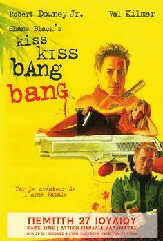 """Κινηματο-γράφω: Προβολή ταινίας """"Φιλιά και σφαίρες"""" από τη Νέα Κι..."""
