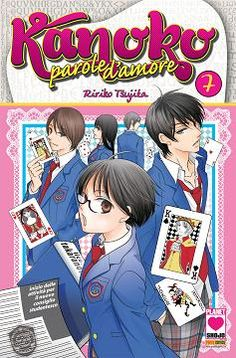"""From Chibi Manga:Aside from being transferred from school to school during her middle school years, Kanoko has entered Takara no Tani High School with Tsubaki. For some reason, she becomes the """"Strategist"""" for Cultural Affairs Departm. Read Anime, Manga To Read, Takane To Hana, Barcode Tattoo, Chapter 33, Dark Hunter, Light And Shadow, Hot Boys, Shoujo"""