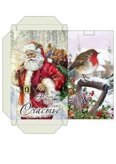 Фотография Christmas Printables, Box, Retro, Christmas Bulbs, Templates, Holiday Decor, Gifts, Yule, Gifts For Best Friends