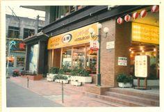 A & W沖縄アーカイブスVOL.9 1970年代、マクドナルド・モスバーガーの沖縄出店によりファーストフード業界の競争環境は激化しました。 1977年迄にA & W沖縄は13店舗を出店していました。 その後80年に2店、'82年から'85年までは各1店舗ずつ出店していきました。 しかし、この頃より順調に拡大路線を進んできたA & W沖縄も'83〜'84年に余儀なく3店舗を閉店、'85〜'86年にさらに4店を閉店することになりました。 この中にはエッカ店、豊見城店、与那原店等(いずれもFC法人)が含まれていました。 しかしながらA & W沖縄は'86年に新たに4店を開店することになりました。 まさにスクラップ&ビルドの繰り返しの世界でありました。 さらに当時、A & Wジャパン(本土FC契約)が姿を消し、本土のA店舗は全て閉店となっていったのです。 この頃A & W沖縄はこれを機に九州エリアにチェーンを拡大させる計画を立てていました。 次回のA & W沖縄アーカイブスをお楽しみに。