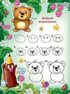 Школа рисования с детьми. Обсуждение на LiveInternet - Российский Сервис Онлайн-Дневников