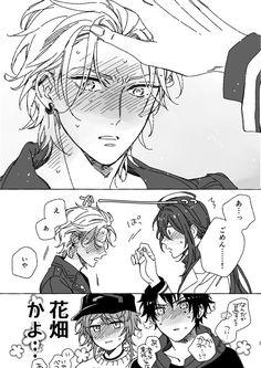 """白松 on Twitter: """"なかよしTDD… """" Hi Welcome To Chili's, Animation Storyboard, Rap Battle, Cute Anime Guys, Hot Boys, Comic Strips, Art Reference, Anime Characters, Manga Anime"""