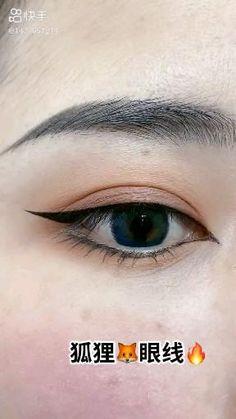 Smoke Eye Makeup, Korean Eye Makeup, Eye Makeup Brushes, Eye Makeup Art, Skin Makeup, Korean Eyeliner, Makeup Tips, Makeup Tutorial Eyeliner, Makeup Looks Tutorial