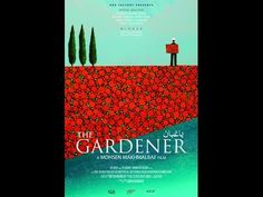 """Στη διάθεση του κοινού η ταινία """" Ο Κηπουρός"""" του φημισμένου Ιρανού Μοχσέν Μαχμαλμπάφ. Δείτε την - ScreenEye.Net"""