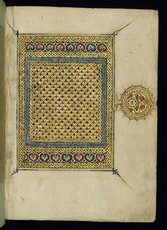 Right Side of an Illuminated Double-page Frontispiece, from a manuscript copied in the 18th century in the Maghreb.