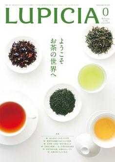 ようこそ お茶の世界へ   ルピシアだより バックナンバー 0号   世界の紅茶・緑茶専門店 ルピシア