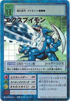 Bo-259 - Wikimon - The #1 Digimon wiki