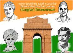 republic day malayalam images