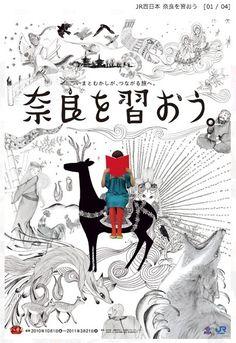 kiritori-graphics: 株式会社 大阪宣伝研究所