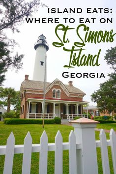 Island Eats: Where to Eat on St. Simons Island, Georgia | CosmosMariners.com