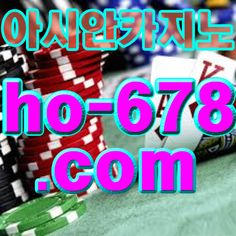 바카라 =>> ho-678.com <== 바카라 바카라 =>> ho-678.com <== 바카라 바카라 =>> ho-678.com <== 바카라 바카라 =>> ho-678.com <== 바카라바카라 =>> ho-678.com <== 바카라 바카라 =>> ho-678.com <== 바카라 바카라 =>> ho-678.com <== 바카라 바카라 =>> ho-678.com <== 바카라바카라 =>> ho-678.com <== 바카라 바카라 =>> ho-678.com <== 바카라 바카라 =>> ho-678.com <== 바카라 바카라 =>> ho-678.com <== 바카라바카라 =>> ho-678.com <== 바카라 바카라 =>> ho-678.com <== 바카라 바카라 =>> ho-678.com <== 바카라 바카라 =>> ho-678.com <== 바카라바카라 =>> ho-678.com <== 바카라 바카라 =>> ho-678.com