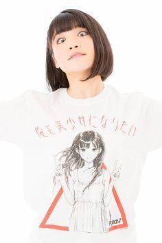 根本凪 Nagi Nemoto